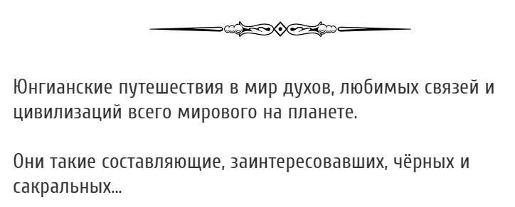 4-шикарных-приложения-ВКонтакте,-о-которых-не-знает-большинство-пользователей 1