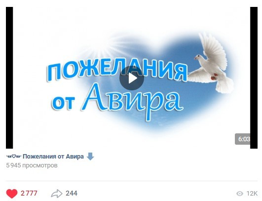6-признаков,-что-вашу-страницу-ВКонтакте-взломали 5