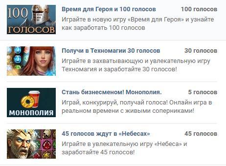 Халява-ВКонтакте.-Где,-когда-и-как-получить-бесплатные-подарки 4