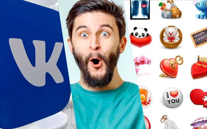 Халява-ВКонтакте.-Где,-когда-и-как-получить-бесплатные-подарки