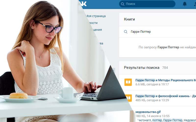 """Нашумевший-""""баг""""-ВКонтакте.-Как-обезопасить-себя-и-использовать-уязвимость-себе-на-пользу"""