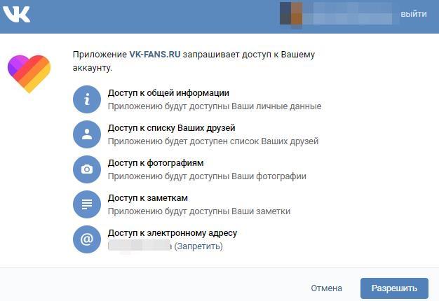 Подключил-вечный-онлайн-ВКонакте.-Реакция-друзей-бесценна 2