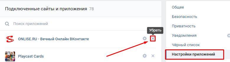 Подключил-вечный-онлайн-ВКонакте.-Реакция-друзей-бесценна 3