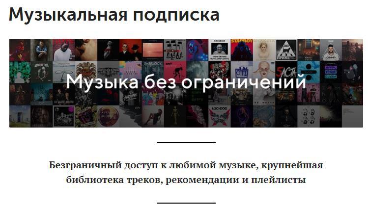Пользователи массово уходят из ВКонтакте. 4 основных причины 2