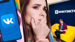 Пользователи-массово-уходят-из-ВКонтакте.-4-основных-причины