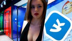 Секретная страница ВКонтакте с ID-данными обо всех пользователях