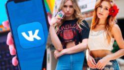 Как-познакомиться-ВКонтакте-за-22-секунды.-Простой-способ-от-программистов