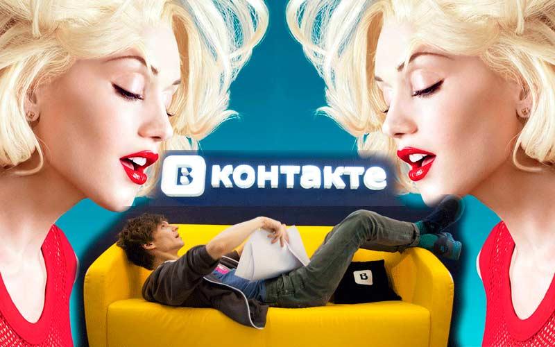 Как-создать-пост-ВКонтакте,-который-всем-понравится.-4-важных-правила