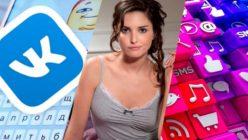 Красивые-девушки-массово-добавляются-ко-мне-ВКонтакте.-Я-узнал,-чего-они-хотят