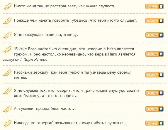 Поступки-ВКонтакте,-за-которые-мне-стыдно.-5-неловких-историй 1