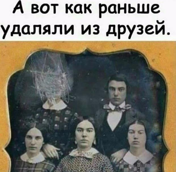 Поступки-ВКонтакте,-за-которые-мне-стыдно.-5-неловких-историй 2