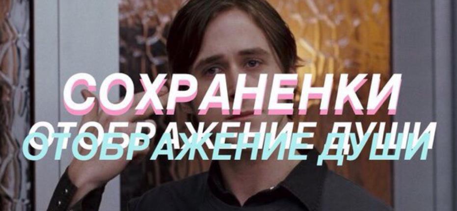 Поступки-ВКонтакте,-за-которые-мне-стыдно.-5-неловких-историй 3