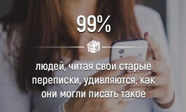 Поступки-ВКонтакте,-за-которые-мне-стыдно.-5-неловких-историй 5