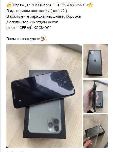Правила-безопасности-ВКонтакте.-4-фатальные-ошибки-пользователей 2