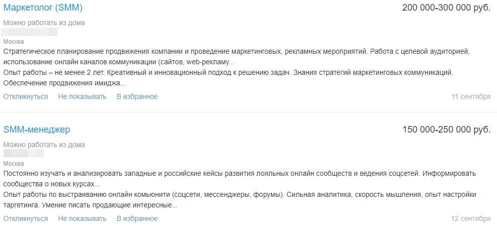 Сколько-можно-заработать-ВКонтакте.-Примеры-реальных-доходов.-Часть-2 2