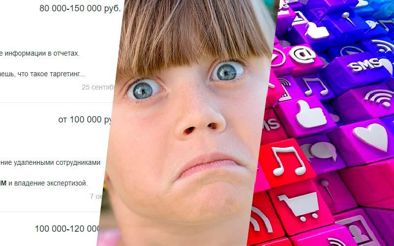 Сколько-можно-заработать-ВКонтакте.-Примеры-реальных-доходов.-Часть-2
