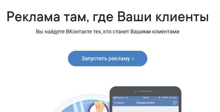 ТОП-5-вещей,-за-которые-не-любят-ВКонтакте 2