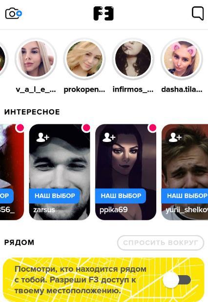 Анонимные-вопросы-ВКонтакте.-Сервис,-который-стремительно-набирает-популярность 3