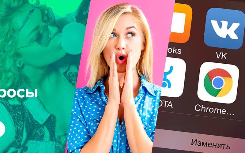 Анонимные-вопросы-ВКонтакте.-Сервис,-который-стремительно-набирает-популярность