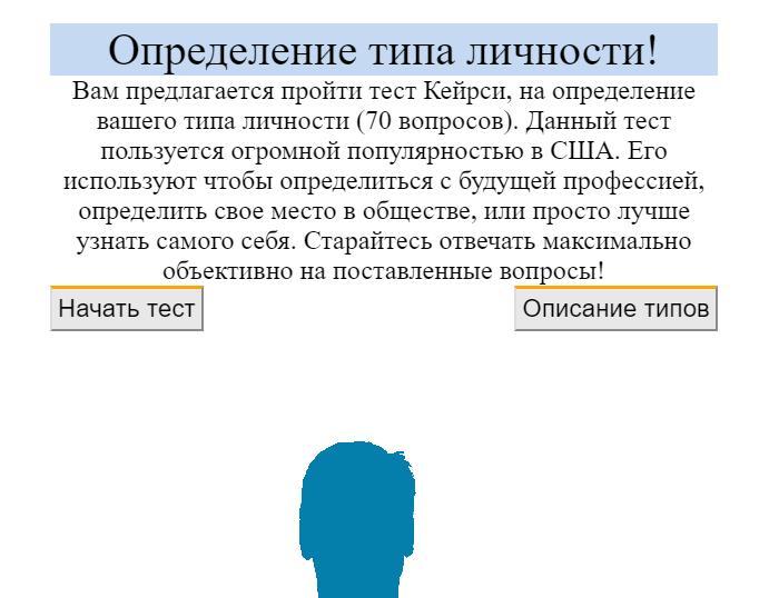 Чем-заняться-ВКонтакте,-когда-скучно.-4-интересных-варианта 1