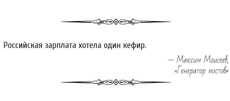 Чем-заняться-ВКонтакте,-когда-скучно.-4-интересных-варианта 2