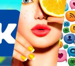 Чем-заняться-ВКонтакте,-когда-скучно.-4-интересных-варианта
