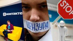 Чтение-сообщений-пользователей-и-цензура-ВКонтакте.-К-чему-могут-привести-эксперименты-разработчиков