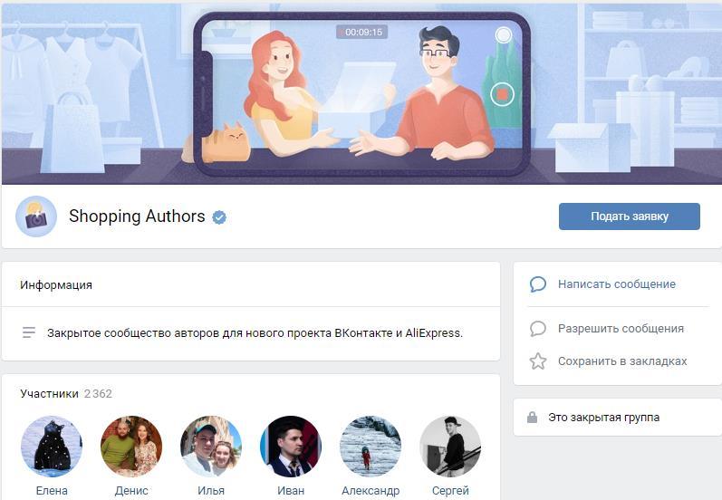 Думаете-ВКонтакте-много-рекламы-Скоро-для-нее-появиться-еще-и-специальный-раздел 3
