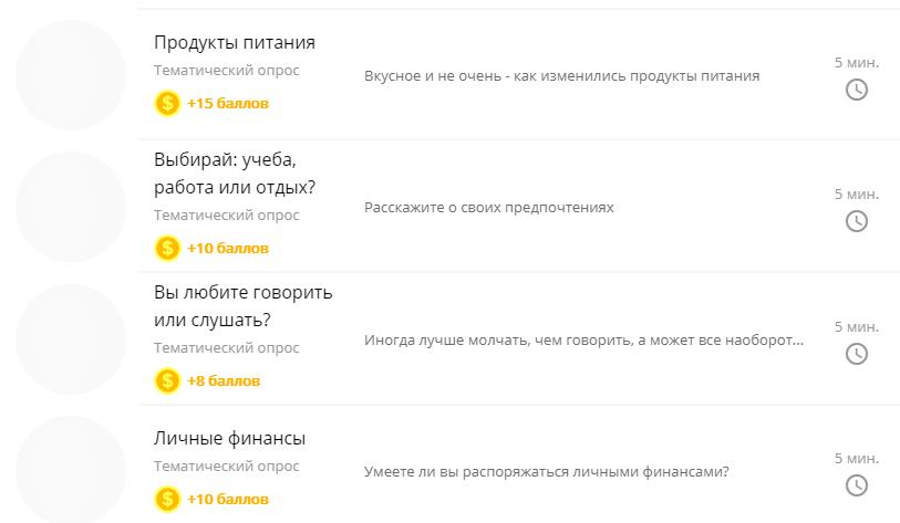 Как-бесплатно-получить-голоса-ВКонтакте.-Делюсь-проверенным-способом 2