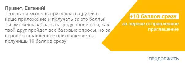 Как-бесплатно-получить-голоса-ВКонтакте.-Делюсь-проверенным-способом 4