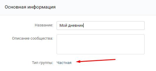 Как-использовать-ВКонтакте-не-по-назначению.-3-необычных-способа 3