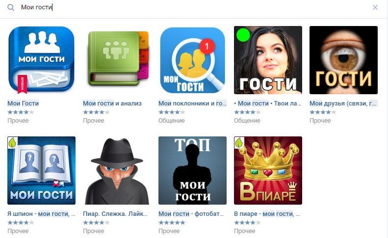 Как-узнать-кто-заходил-на-страницу-ВКонтакте.-3-неработающих-способа 2