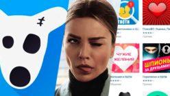 Как-узнать-кто-заходил-на-страницу-ВКонтакте.-3-неработающих-способа