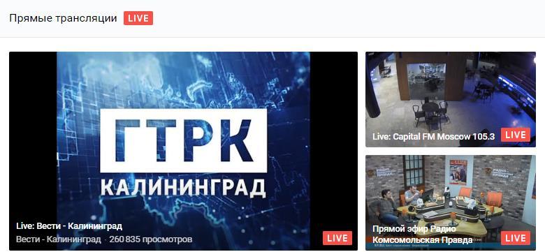 Серьезные-проблемы-ВКонтакте.-Что-случилось 3