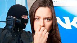 ВКонтакте-пытались-отстоять-законные-права-пользователя.-Не-получилось