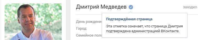 ВКонтакте-сильно-изменится-в-2020-году.-3-нововведения,-к-которым-стоит-подготовиться 4