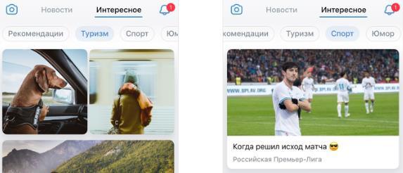 ВКонтакте-требуются-эксперты-из-разных-областей.-Набор-начнется-совсем-скоро 1