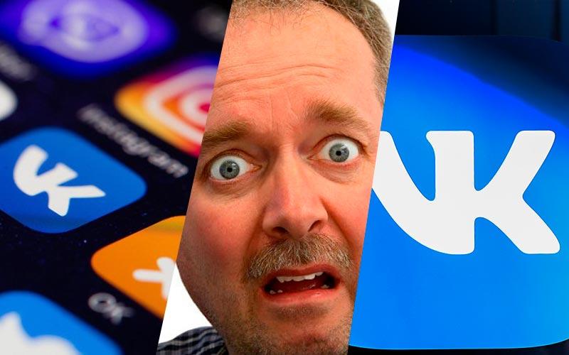 Зачем-взламывают-страницы-ВКонтакте.-4-основных-причины