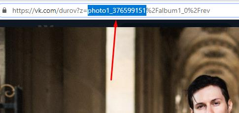 Как-найти-клоны-вашей-страницы-ВКонтакте.-2-простых,-но-действенный-способа 2