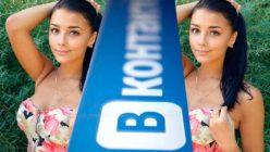 Как-найти-клоны-вашей-страницы-ВКонтакте.-2-простых,-но-действенный-способа
