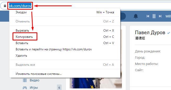 Как узнать дату регистрации любой страницы ВКонтакте. 3 удобных сервиса 1