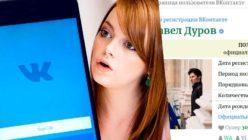 Как-узнать-дату-регистрации-любой-страницы-ВКонтакте.-3-удобных-сервиса