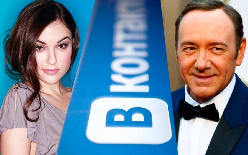 Какие-зарубежные-звезды-зарегистрированы-ВКонтакте