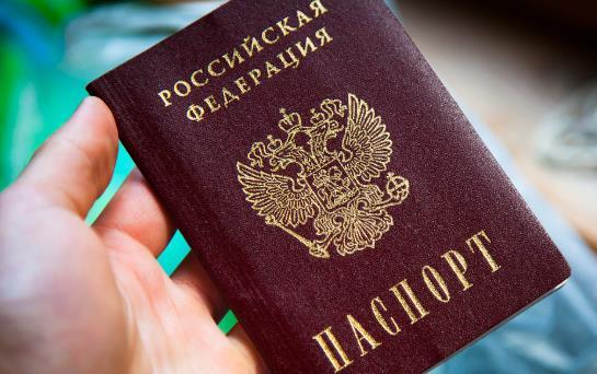 Какую-информацию-нельзя-указывать-ВКонтакте.-5-запретов,-которые-уберегут-от-проблем 1