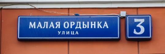 Какую-информацию-нельзя-указывать-ВКонтакте.-5-запретов,-которые-уберегут-от-проблем 3