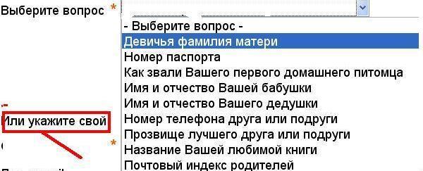 Какую-информацию-нельзя-указывать-ВКонтакте.-5-запретов,-которые-уберегут-от-проблем 5