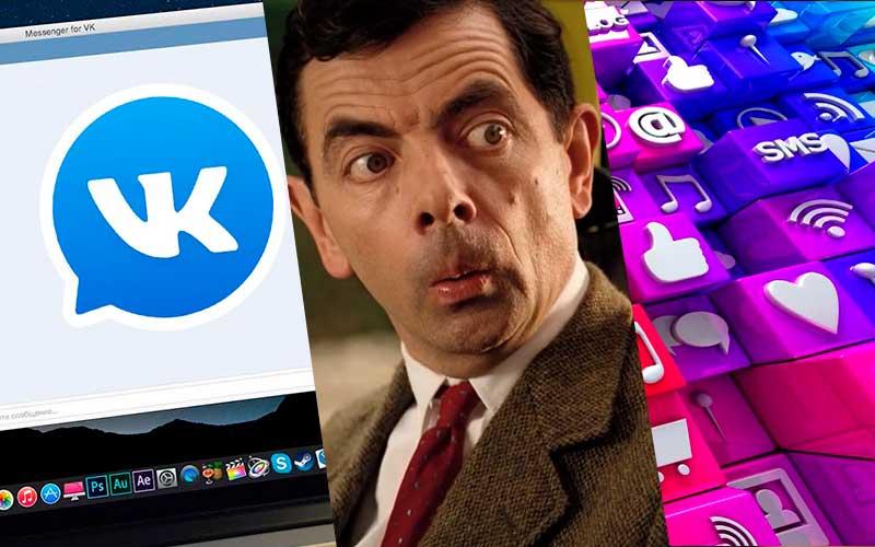 Расширяем-возможности-ВКонтакте-с-помощью-сервиса-220vk.-7-полезных-функций