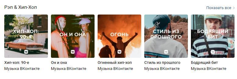 Русские-пользователи-никогда-не-уйдут-из-ВКонтакте-в-Facebook.-4-основных-причины 1