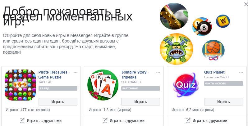 Русские-пользователи-никогда-не-уйдут-из-ВКонтакте-в-Facebook.-4-основных-причины 4