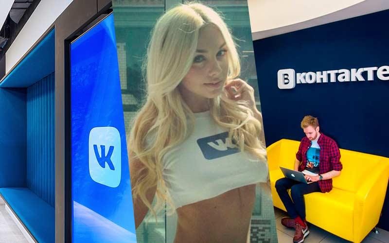 У-всех-есть-шанс-устроиться-на-работу-ВКонтакте.-Вот,-как-это-сделать